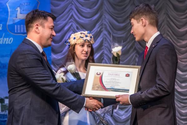 Студент ФЭУ отмечен Благодарностью Гродненского облисполкома