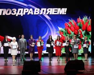 Представители ФЭУ – лауреаты областного конкурса «Женщина года»