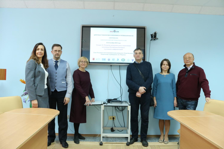 Результаты научного сотрудничества ФЭУ с Санкт-Петербургским политехническим университетом Петра Великого.